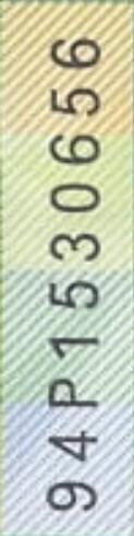 елемент