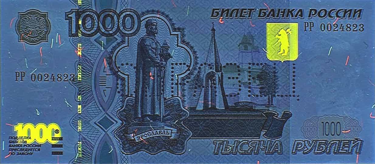 1000 рублів
