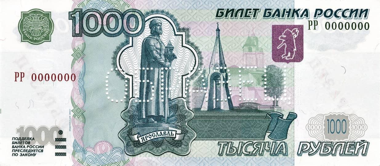 1000 rub