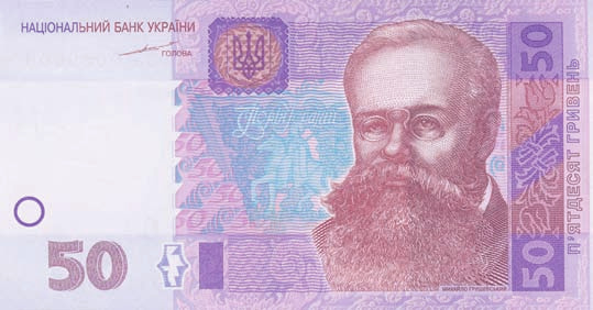 200 rub