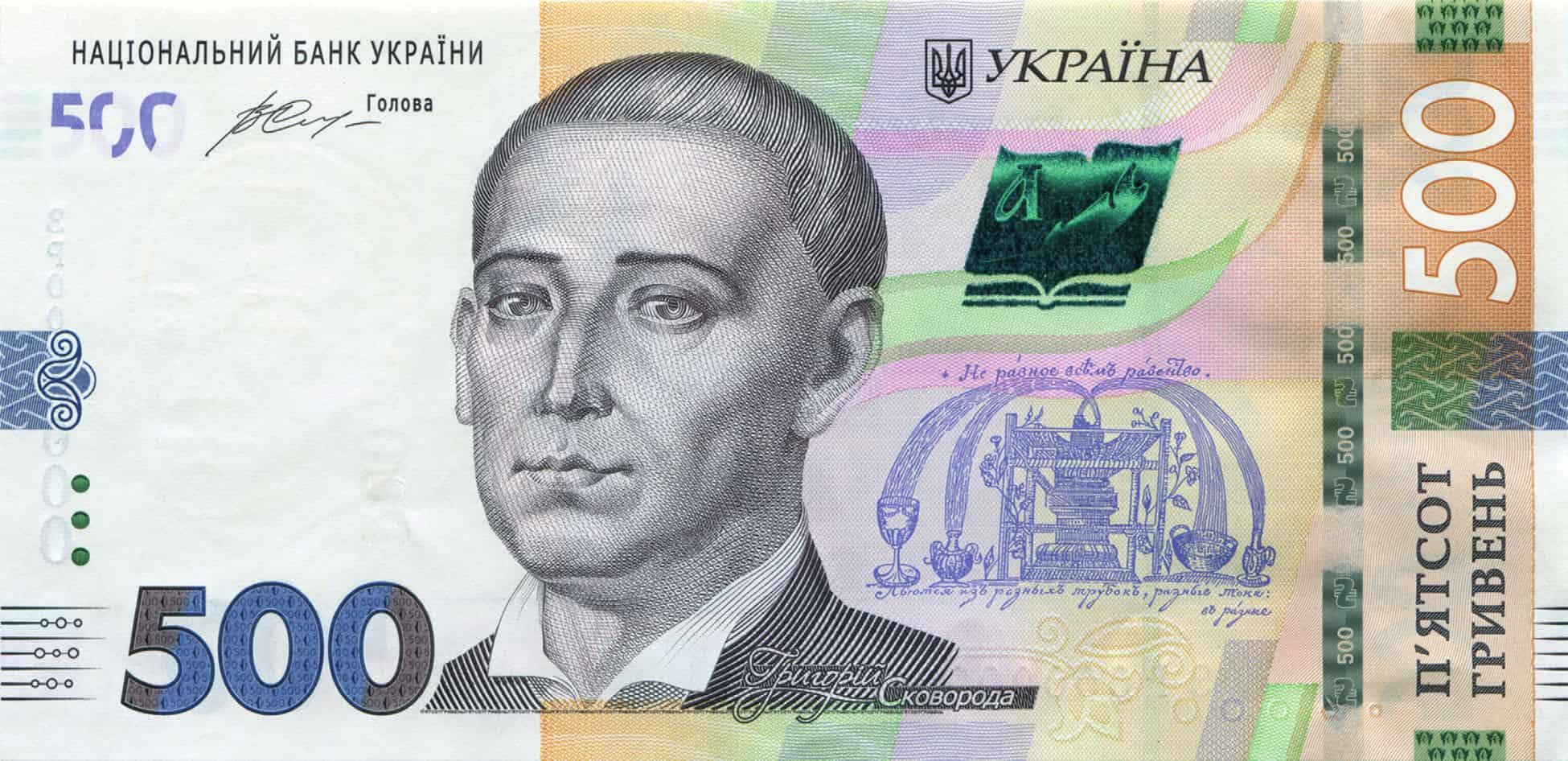 2000 rub